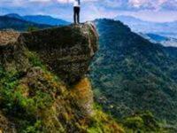 Gunung Besek