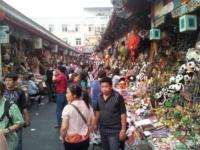 Ketahui Tips Wisata Belanja Di China Ini