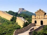 Tips Wisata Ke China Ini Harus Anda Pahami